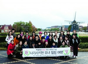 女性朝鮮集合写真