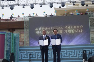 写真2 左は中村知事 右はソ・ビョンス釜山広域市長