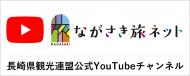 nagasaki youtube