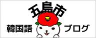 goto blog